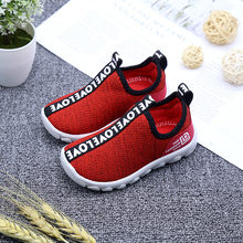 2019 Children Boys Toddler Girl Sneakers Baby Casual Students Sneakers Kid Shoes Woven Mesh Shoes Tenis Infantil Menino Kids(China)