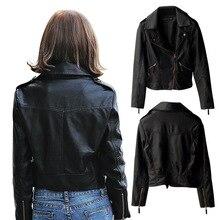 Стиль Горячая Распродажа крутая модная трендовая универсальная одноцветная кожаная куртка для мужчин и женщин