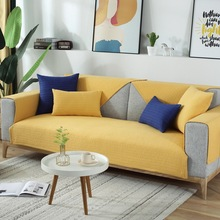 Couch Cover Elastic Tight Wrap All-inclusive Sofa Cover for Living Room Sectional Furniture Slipcover 1/2/3/4 seater