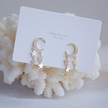Korean Luxury Charm Star Moon Tassel Earring 14K Real Gold Pave Inlaid Zircon Stud Earring Anniversary Birthday Gift Jewelry