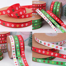 Grosgrain атласные ленты для рукоделия банты Рождественские