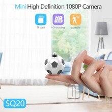 лучшая цена HD 1080P Football Mini Camera IR Night Vision Cam Action Video Recorder DV Camcorders