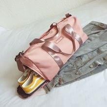 Сухая влажная разделительная дорожная сумка для багажа хранения