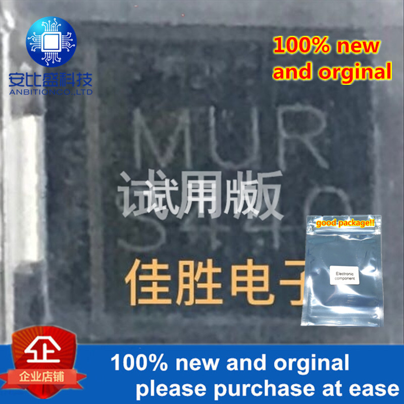 30pcs 100% New And Orginal 4A400V Ultra Fast Recovery Diode DO214AB Silk Screen MURS440  In Stock
