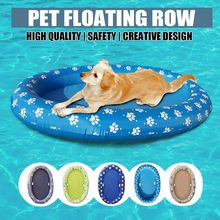 Pet Floating Row Pet Floating Bed Pet Inflation Toy Float Swimming Pool Floating Row Bed Inflatable Beach Toy For Dog Or Cat #3(China)
