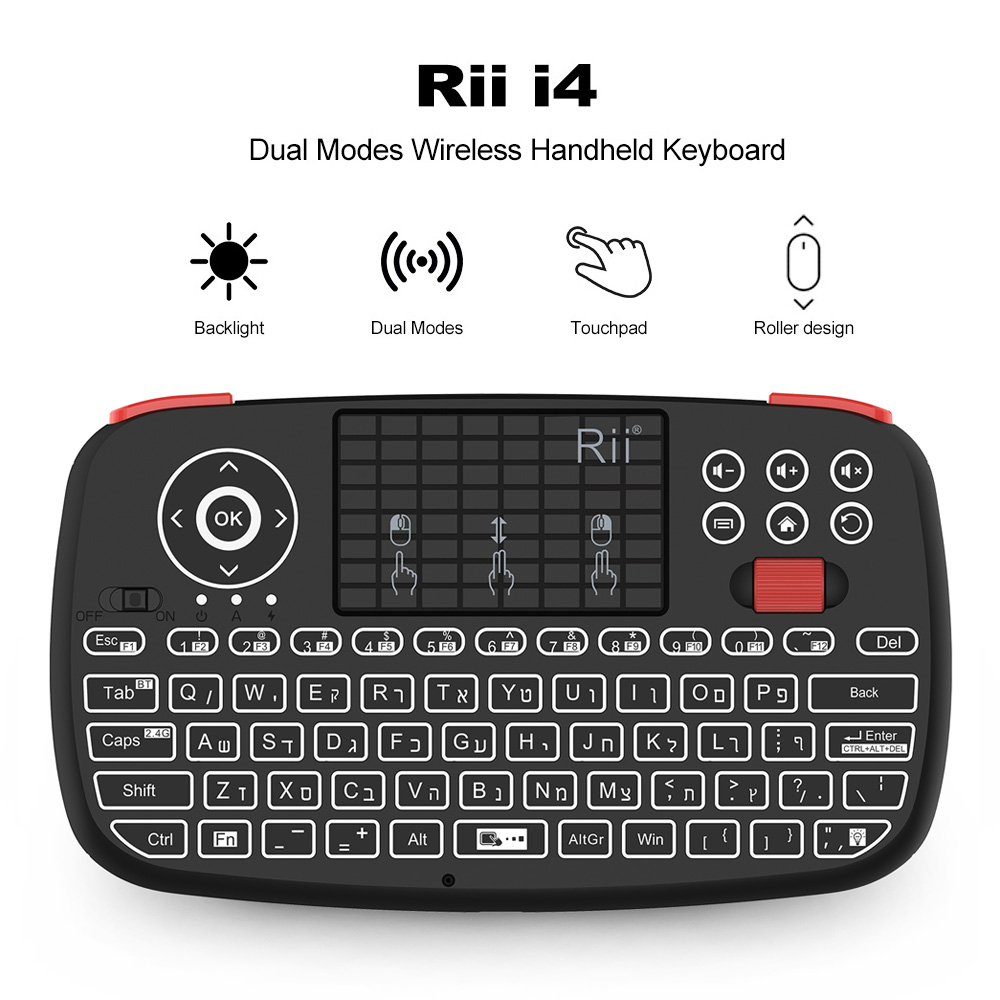 Rii I4 Hebrew Mini Keyboard 2.4GHz Bluetooth Dual Modes Handheld Fingerboard Backlit Mouse Touchpad For Windows Android
