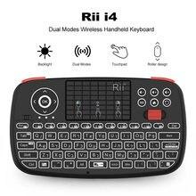 Rii i4 İbranice Mini klavye 2.4GHz Bluetooth çift modları el klavye arkadan aydınlatmalı fare Touchpad Android