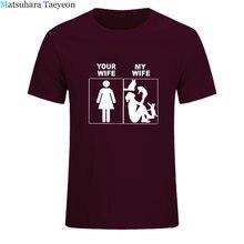 Camisa de manga curta t camisa de manga curta t camisa de manga curta masculina streetwear t camisa
