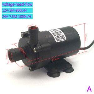 Image 1 - Toptan 12V fırçasız DC su pompası 800L/H 1000L/H sessiz 24V elektrikli SU ISITICI sirkülasyon takviye pompası