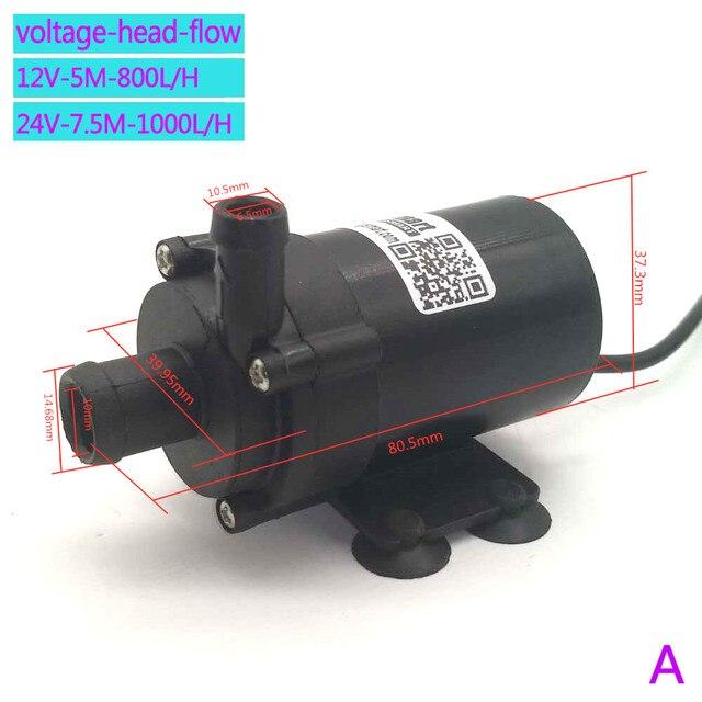 Toptan 12V fırçasız DC su pompası 800L/H 1000L/H sessiz 24V elektrikli SU ISITICI sirkülasyon takviye pompası