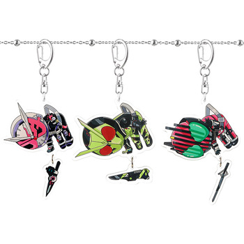 Japan Anime Knight Masked Rider Kamen Keychain Decade Locust Key Chain Creative Student Bag Pendant Keyring image