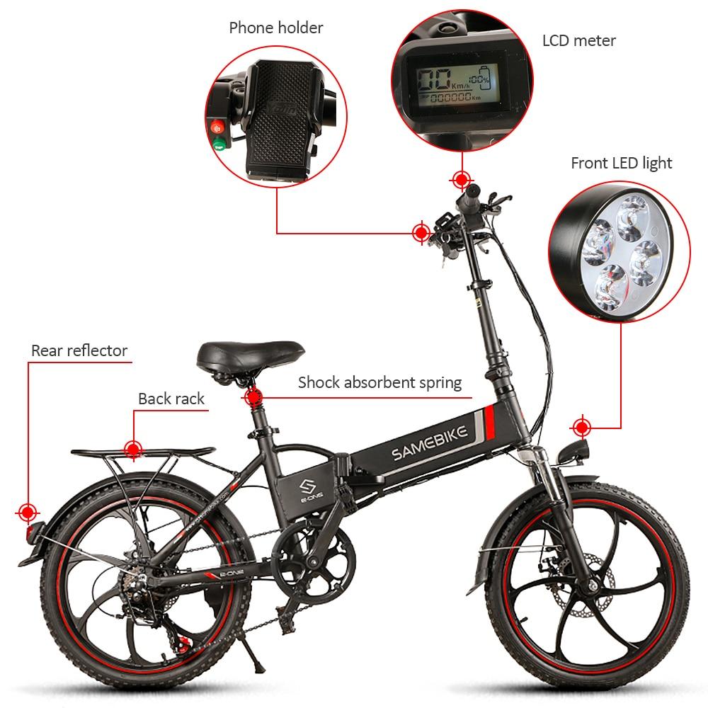 Samebike 20 Inch Folding Electric Bike E-Bike Scooter 350W 48V 10.4AH Motor Conjoined Rim Power Assist Electric Bicycle New