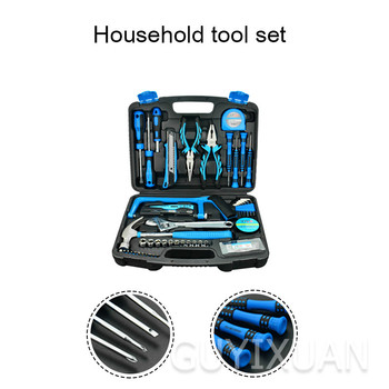 Multifunctional toolbox Home combination tool set Hardware electrician carpentry repair manual toolbox