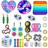 Fidget Toys Anti Stress Set Stretchy Strings Gift Pack  Squishy Sensory Antistress Adult Child Decompression Toys