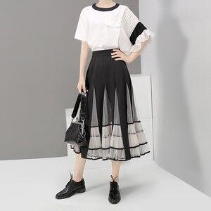 Image 2 - חדש 2020 נשים שחור אלסטיות גבוהה מותניים חצאית רשת טלאים אונליין גבירותיי קוריאני אופנה אלגנטית חצאית מקרית רחוב סגנון 5409