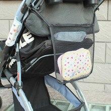 Коляска аксессуары универсал ребенок коляска органайзер сумка автомобиль сиденье сторона органайзер подвес корзина сумка хранение ребенок аксессуары