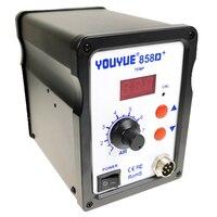 Youyue 858D + ファンデジタル表示ホットエアガン熱風smdリワークステーションヒートガンsmtはんだごて溶接修理uyue 858D +