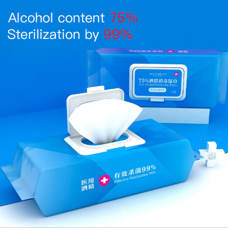 80 Pieces Of Alcohol Wipes Sterilization Disinfection Sterilization Wet Wipes Moisturizing Disinfection