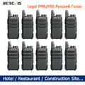 Дешевая оптовая мини рация 10 шт. Retevis RT622 PMR Radio PMR446 Woki Toki Walkie-talkies Hotel Walkie-Talkie Ресторан