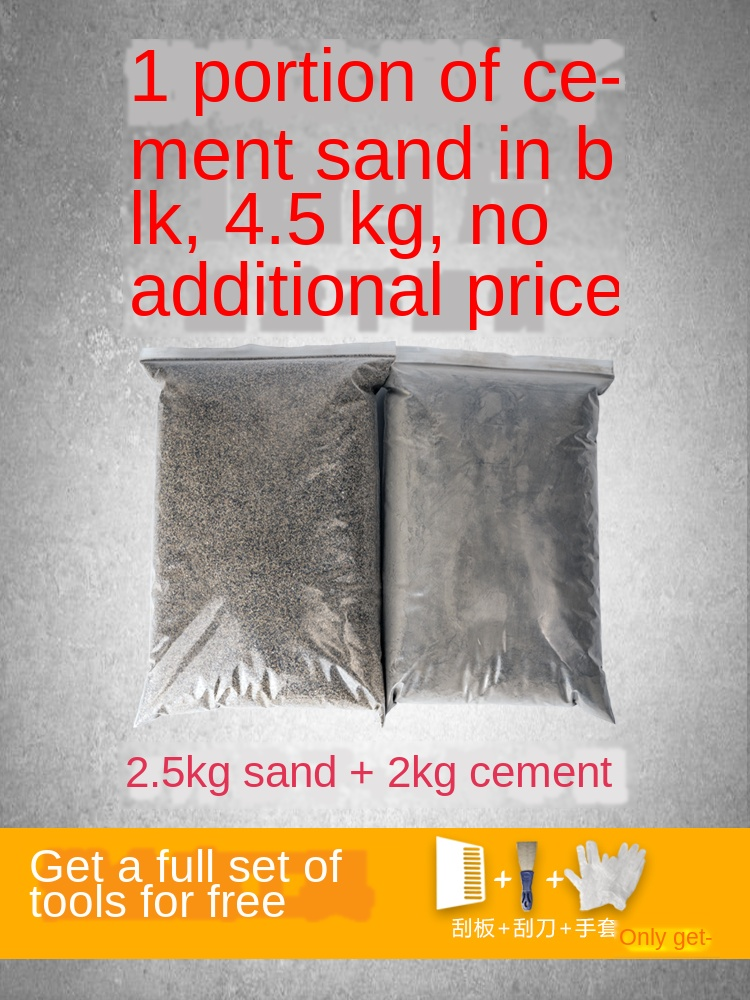 In Bulk Cement Sand Household Mortar Glue Plugging Waterproof Fill Hole Repair Wall Flowerpot Quick-Dry Black Water Sediment