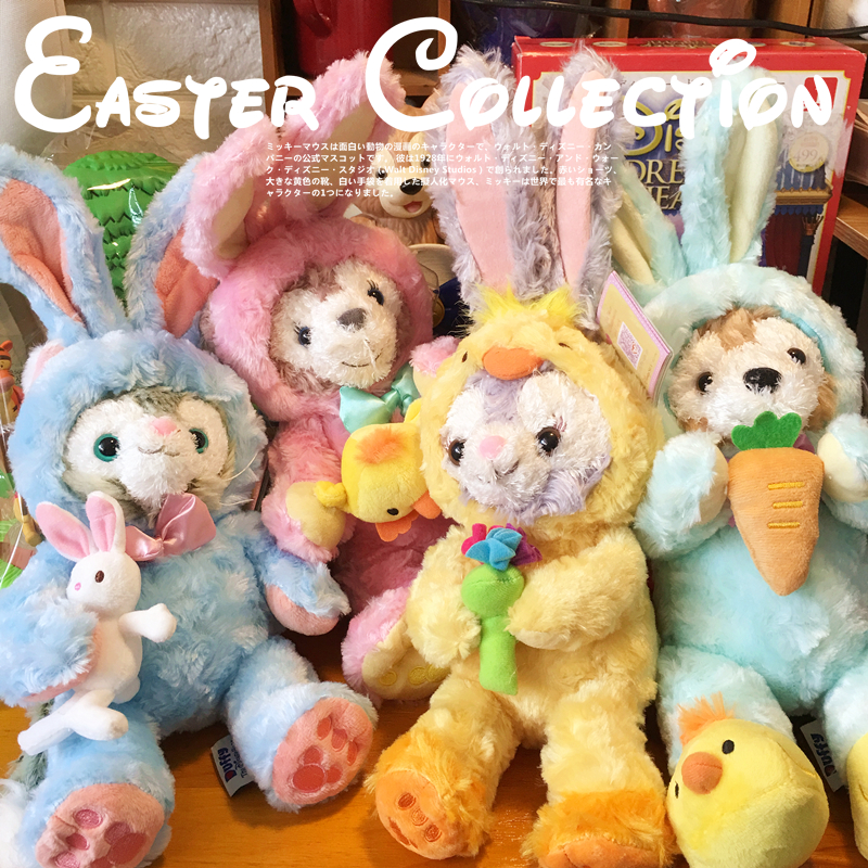 Stella Lou Duffy and friends Easter bunny Clear 22 oz Cold Cup