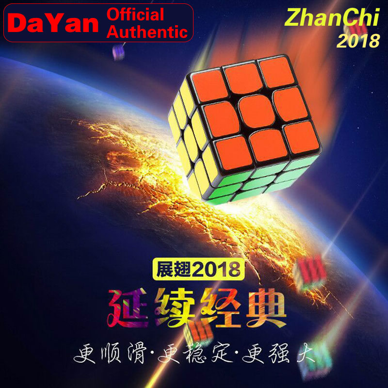 DaYan ZhanChi 2018 3x3x3 Magic Cube 3x3 Brain Teasers Professional Speed Twist Puzzle Antistress Educational Toys For Children