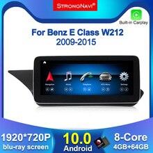 12.5'' Android 10 4G+64G 4G LTE Car GPS Navigation Multimedia Player for Mercedes Benz E Class W212 E200 E230 E260 E300 S212