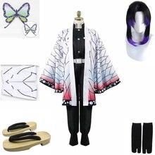 Косплей Костюм для женщин, кимоно, униформа на Хэллоуин, карнавал, вечерние, парик