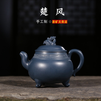Yixing special masters all hand undressed ore azure mud are recommended technicians ChuFeng gift tea set the teapot