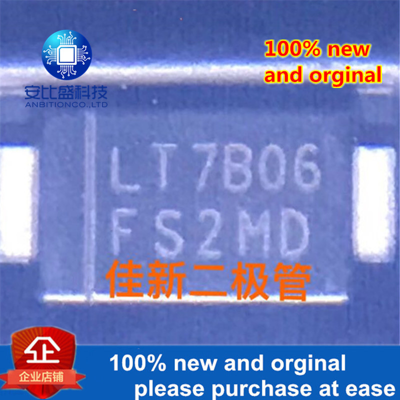 50pcs 100% New And Orginal FS2MD 2A1000V High Voltage Super Thin Rectifying Diode SMAF In Stock