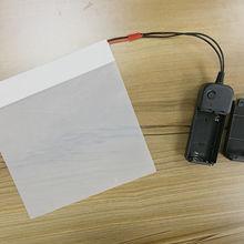 """SUNICE пленка для строительства оконных очков смарт-пленка """" x 3"""" PDLC Волшебная переключаемая прозрачная цветная пленка Размер образца для тестирования"""