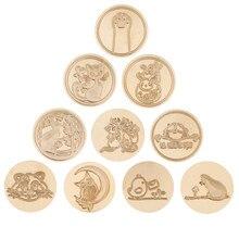 Cabeza de sello de cera antigua moderna cabeza de sello redondo de repuesto de Animal cabeza de cobre para tarjeta de decoración DIY para sellos invitación de boda