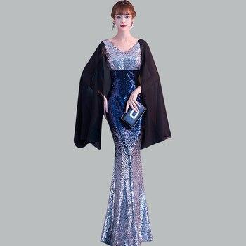 Sparkling Sequin Evening Dress CR425 Double V-Neck Women Party Gowns Gradient Mermaid Robe De Soiree Plus Size Formal Dresses