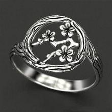 Женское классическое кольцо с ротанговым цветком Роскошное винтажное