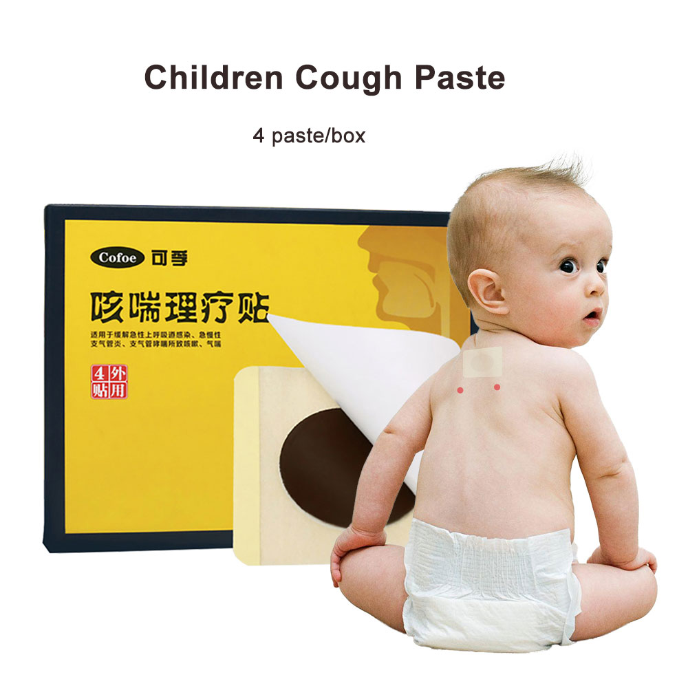 Cofoe Cough Patch Anti-cough Plaster Anti-Coughing Patch To Relieve Cough Asthma, Clear Lung For Children 4pcs/box