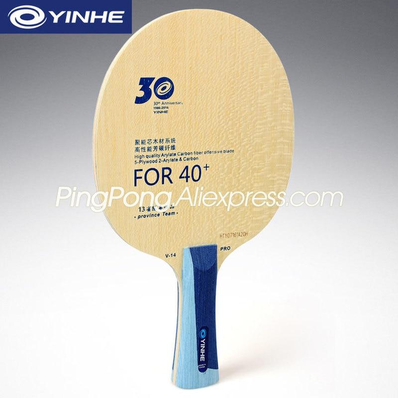 YINHE V14 PRO / Provincial V-14 PRO Arylate Carbon ALC Racket Original YINHE Table Tennis Blade Ping Pong Bat / Paddle