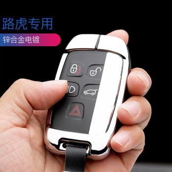 جلد غطاء مفاتيح السيارة الذكي حالة ل اند روفر A9 فريلاندر إيفوك ديسكفري 4 5 الرياضة LR4 جاكوار XK XKR XF XFR XJ XJL نمط