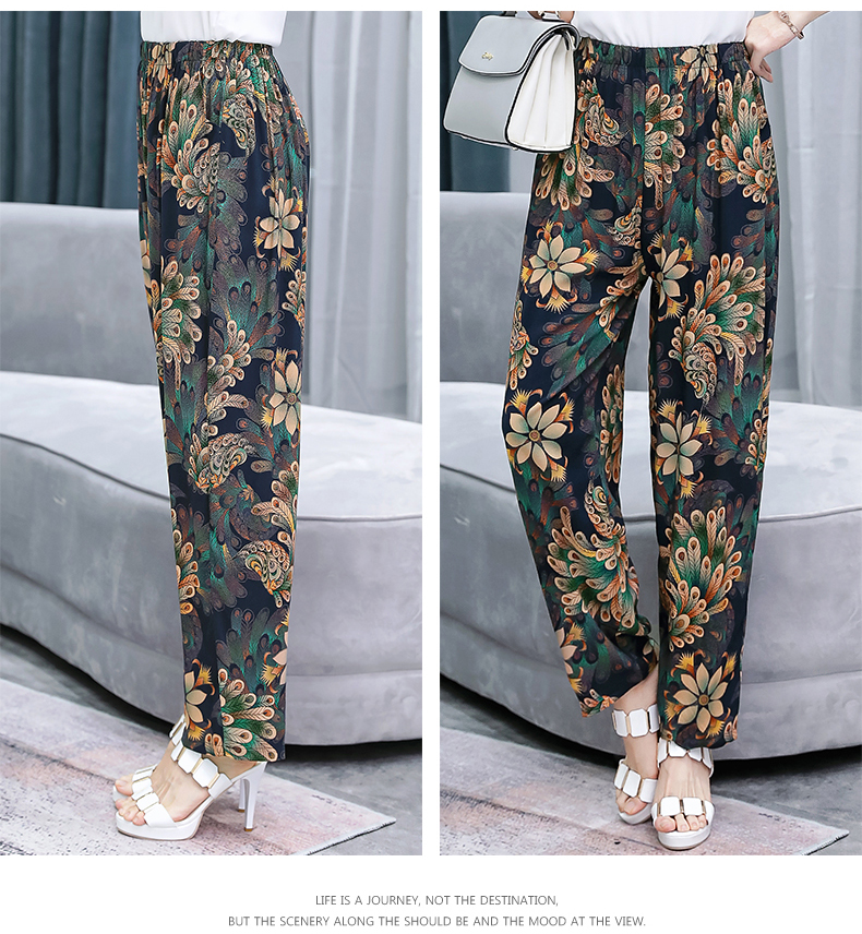 Vintage Elastic Waist Print Floral Wide Leg Pants 14