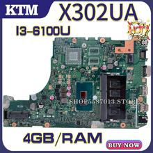 цена на X302U for ASUS X302UA X302UA/UJ X302UJ laptop motherboard X302UA mainboard test OK I3-6100U cpu 4GB-RAM