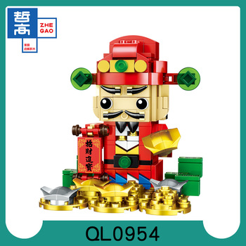 QL0954 New Year's New Year Series-God of Wealth Children's Puzzle Assembling Particle Toy Building Blocks image