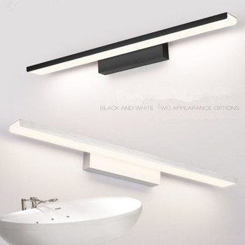 Mirror front lamp led toilet bathroom lamp modern minimalist front display lamp creative aluminum mirror lamp