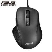 ASUS UX300 PRO Новая черная Бесшумная игровая офисная мышь с кабелем