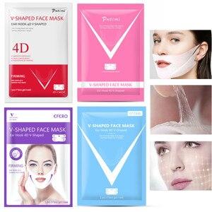 Image 2 - 1/2/3PCS 4D V Shape Slim Mask Face Lift Tools Thin Face Mask Slimming Skin Care Face Treatment Double Chin Skin Beauty Mask