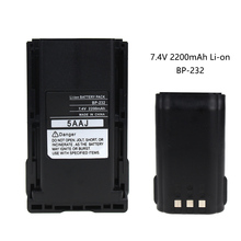 Replacement for Icom BP-232 Battery - for IC-A14 IC-F33 IC-F3011 IC-4011 Two-Way Radio  (2200mAh 7.4V Li-ON) six way multi charger station for handheld radio ic f33gt ic f43gt ic f12 ic f24 ic f16 ic f26