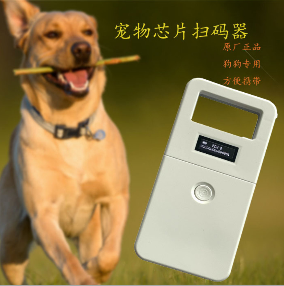 New Animal Handheld Card Reader RFID 134.2Khz Pet Chip Scanner Identification Label Reading FDX-B&EMID For Dogs Or Cats