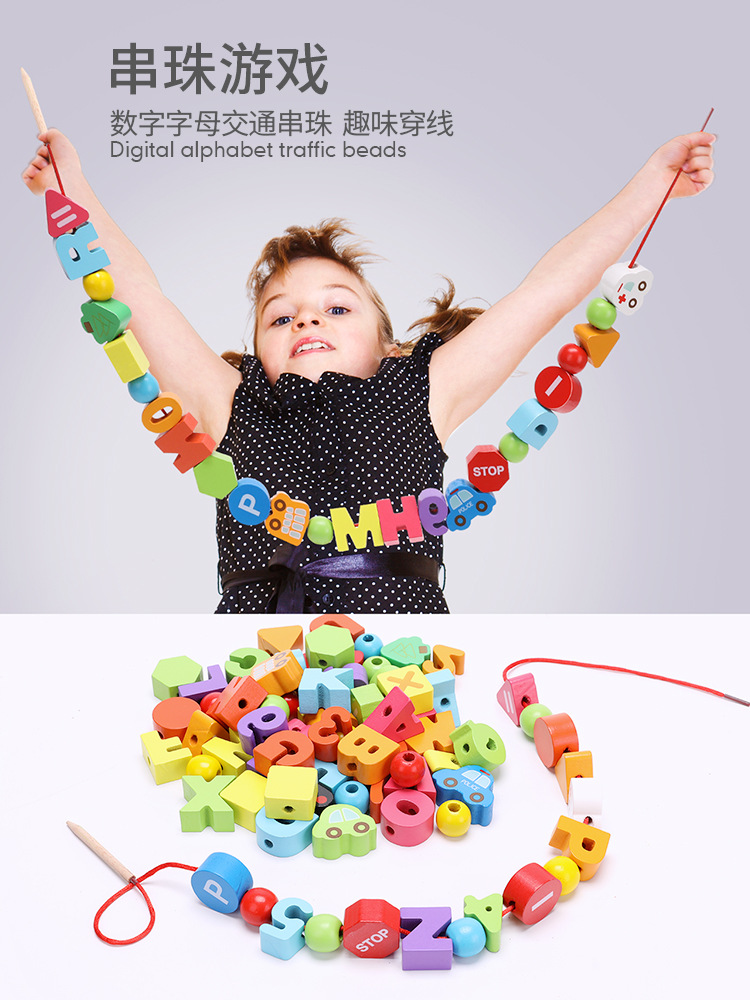 Wooden Toys Wooden Educational Early Childhood Toy Traffic With Numbers Lettered Handmade Children DIY Beaded Bracelet
