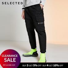 SELECTED Men's Cotton Multiple Pockets Ankle-bande