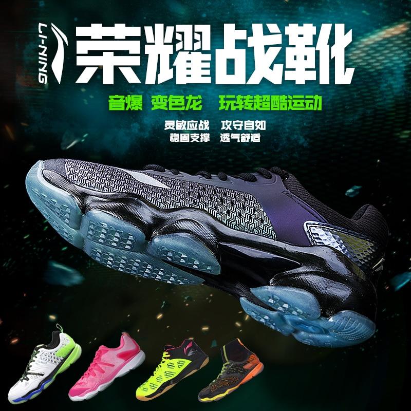 Li-ning hommes SONIC BOOM Badminton chaussures portable Anti-glissant doublure respirant Sport chaussures baskets AYZN009 SAMJ18