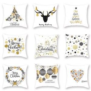 Christmas Decorative Pillowcas