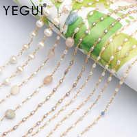 YEGUI C71, ювелирные аксессуары, diy цепь, 18k позолоченный, натуральный камень жемчуг, бусы, diy ожерелье цепи, изготовление ювелирных изделий, 1 м/ло...
